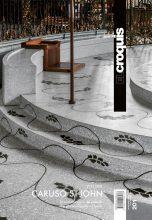 Журнал N. 201 Caruso St John 2013 2019