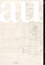 Журнал a+u 2020:08 Arata Isozaki in the 1970s: Practice and Theory