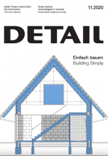 Журнал DETAIL 11/2020 — Building Simply